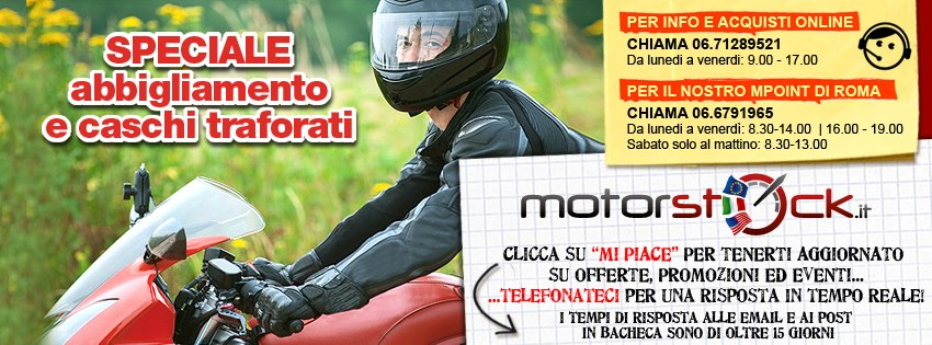 Motor Stock coupon sconto